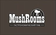 Гастропаб MushRooms автоматизирован на Трактире